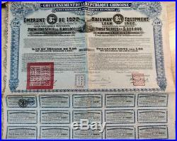 China Chinese 1922 Railway Equipment 20 Belgian Franc 15 Coupons! UNC Bond Loan