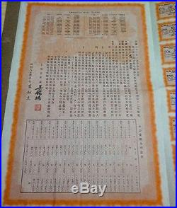 China Chinese 1934 City Government Greater Shanghai $ 1000 Silver UNC Bond Loan