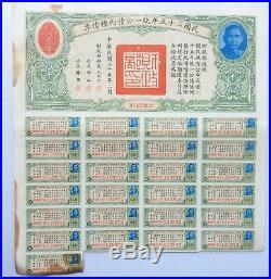 China Chinese 1936 Victory Bonds $1000yuan TYPE C