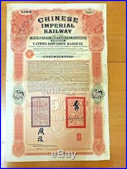 China Chinese Government 1907 Canton Kowloon Railway £100 Gold Bond with Coupons