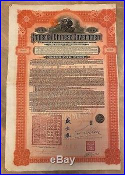 China Chinese Government 1911 Hukuang Railway Gold Loan Bond for £100 Uncancel