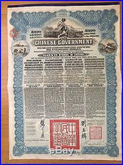 China Chinese Government 1913 5% Reorganization £100 Gold Bond 43 Coupons HSBC