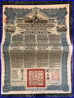 China Chinese Government 1913 5% gold bond for 100 pounds UK issue