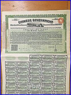 China Chinese Government 1925 Vickers Loan £100 Treasury Notes Bond Uncancelled