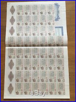 China Chinese Government 1936 Shanghai Hangchow Rail £100 Bond Loan + Coupons