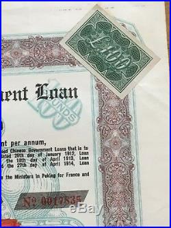 China Chinese Government 8% 1925 Skoda £100 Bond Loan With Full Coupons