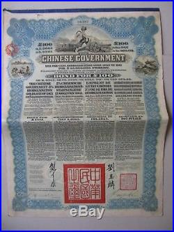 China Chinese Government Reorganisation Gold Loan Certificate 100 Pounds of 1913