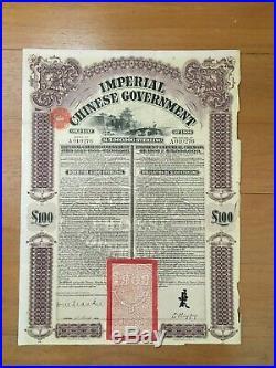 China Chinese Imperial Government 1908 Peking Hankow Railway £100 Bond Hsbc