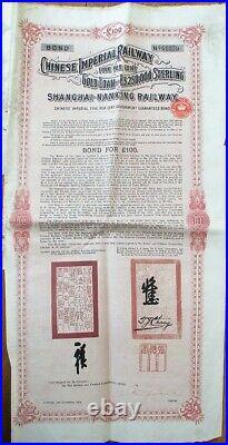China/Chinese Imperial Railway 1904 5% Gold Loan/Bond Shanghai-Nanking, 100£