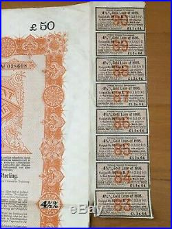 China Government 1898 £50 Gold Loan Bond With Coupons Uncancelled