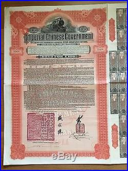 China Government 1911 Hukuang Railway £100 Bond With Coupons Uncancelled Hsbc