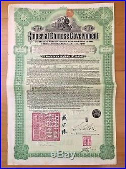 China Government 1911 Hukuang Railway £20 Bond With Coupons