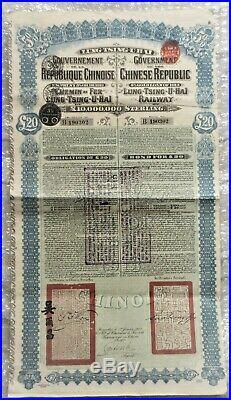 China Government 1913 Lung Tsing U Hai £20 Bond Loan With 42 Coupons Rare