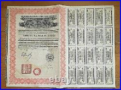 China Government 1925 Lung Tsing U Hai 500frs Bond With Coupons