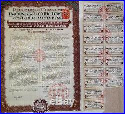 China Government 1925 US$50 Gold Bond Loan With Coupons Uncancelled