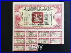 China Government 1942 Allied Victory Us$50 Bond Loan With Coupons