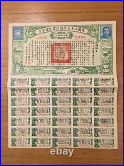 China Government Zhejiang Province 1936 $100 Bond Loan With Coupons Uncancelled