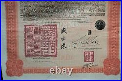 China Imperial Chinese Gouvernment/Hukuang Railways Gold Loan 1911 5% bond