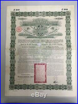 China Imperial Chinese Government 100 Pounds 1896 Bond RARE Fine