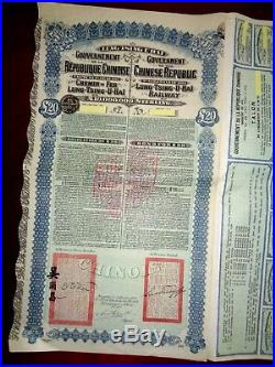 China bond 5%Gold Loan 1913 Lung Tsing U hai Railway Super Petchili bond