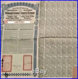 Chinese 1913 Super Petchili Lung Tsing U Hai £ 20 Gold 55 Coupons UNC Bond VGC