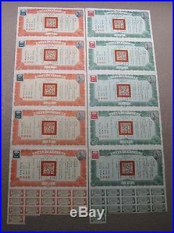 Chinese 1947 Republic of China U. S. Gold Bonds $50 & $100 Chiang Kai-Shek Shares