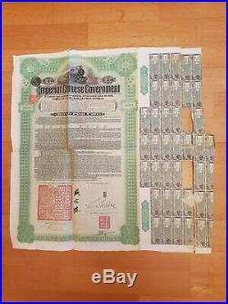 Chinese Bond Hukuang 5% 1911 £20