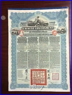 Chinese Government 1913 100 Pound Reorganisation Gold Loan with Coupons, DAB