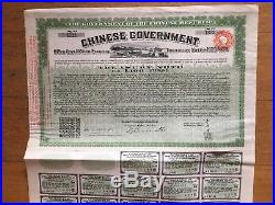 Chinese Government 1925 Vickers Loan £100 Treasury Notes Bond