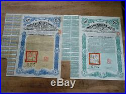 Chinese Government, Gold Loan of 1912, Crisp Loan 20 & 100 Pound Sterling