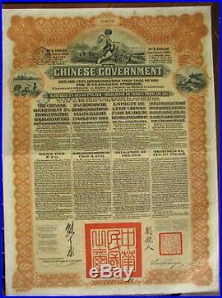 Chinese Government Reorganisation Gold Loan 1913 + Kup China bond Rubel 189,4