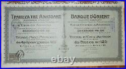 GREECE Banque d'Orient National Bank of Greece 125 Gold Francs 1910 +coupons