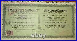 GREECE Banque d'Orient National Bank of Greece 1250 (!) Gold Francs 1911 +coup