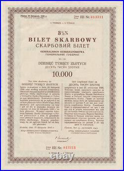 Generalgouvernements Schatzanweisung 10000 zloty 1943. (332)