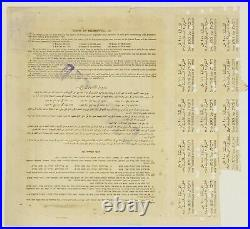 Government Of Palestine 1944 Ten Pounds Bearer Bond Certificate with coupons #1