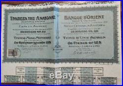 Greece 1910 Greek Bank Banque Orient 125 Francs Gold NOT CANCELLED Loan Bond