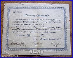 H022 Romania 1922 Cluj Haggibor Sports Company share bond Judaica Jewish RRR