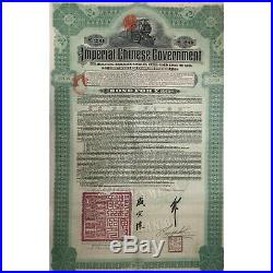 Imperial Chinese Government 5% Hukuang Railways Sinking fund Gold Loan of 1911