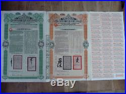 Imperial Chinese Government, Bond for 100 Pounds of 1908 orange & 1911 green