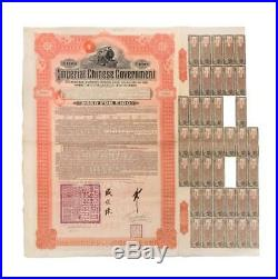 Imperial Chinese Railway Bond $100