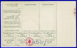 Lebanese Government Treasury Bond 10000 Livres Libanaises 1949 Lebanon