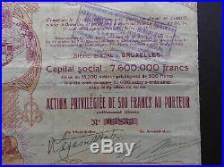 Les Tramways de Palerme Société Anonym 1909 Jugendstil