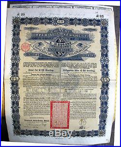 Lot 5+5 China 1896 Chinese Imperial Government hist. Bond gold loan + coup