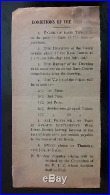 MALAYSIA Penang Turf Club War Loan Lottery 1917 half ticket 5$ prize in 6% bond
