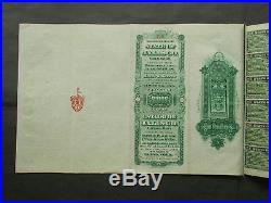 Mexico 6% $1000- State Of Jalisco 1898 Gold Bond Not Cancelled