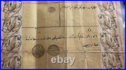 Ottoman Turkey Bond 1891''HAZNE- CELLE- MALYE'