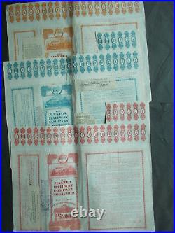 PHILIPPINES 3X MANILA RAILWAY BONDS 1907 incl. MEGA RARE £200-
