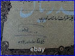 Persian Qajar Period Share Bond Hijri 1322 (1904s) Very Rare Look Details