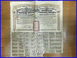 Rare China Chinese Government 1913 Petchili £20 Gold Bond +coupons Uncancelled