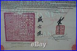 Rare Chinese 100 pounds Bond 5% Hukuang Railways Sinking Fund Gold Loan of 1911